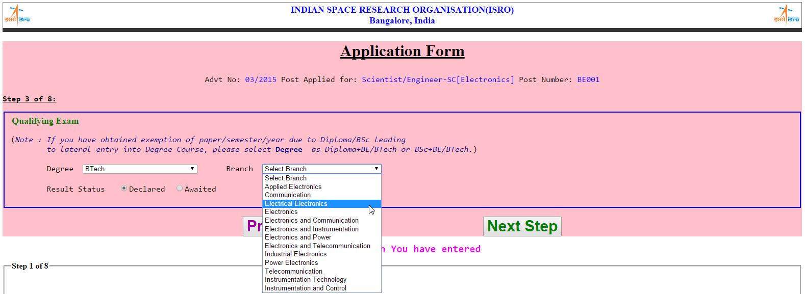 isro-ec-eligibility-2