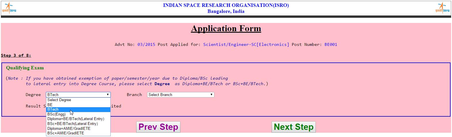 isro-ec-eligibility