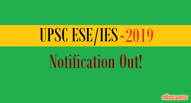 Upsc Ese 2016 Notification Pdf