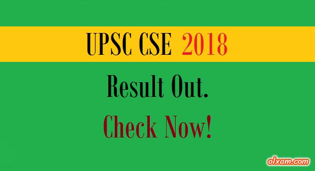 cse result 2018