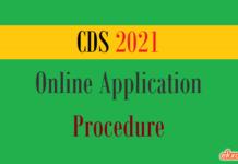 cds online application procedure