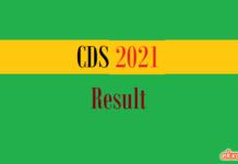 cds result