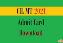 cil mt admit card