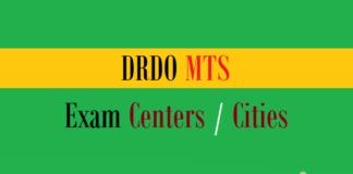 drdo mts exam centers cities