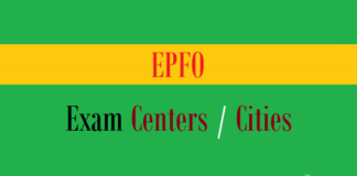 epfo exam centers cities