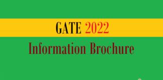 gate information brochure