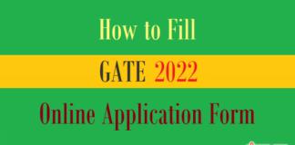 gate online application form