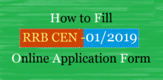 how to fill rrb cen application form