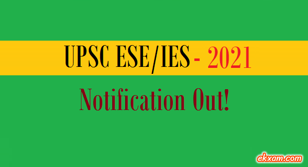 ies notification