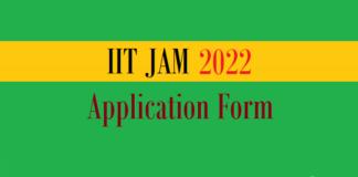 jam application form