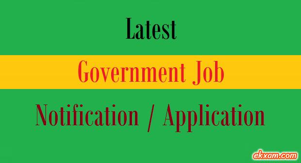 latest government job notification application
