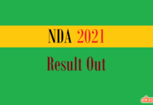 nda result