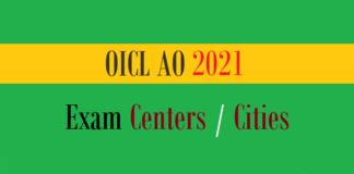 oicl ao exam centers cities