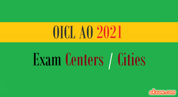 oicl ao exam centers cities