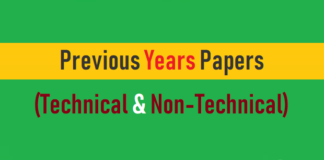 previous years papers