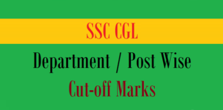ssc cgl department post wise cut off marks