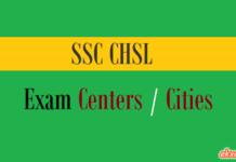 ssc chsl exam centers cities