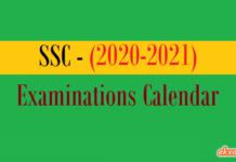 ssc examinations calendar