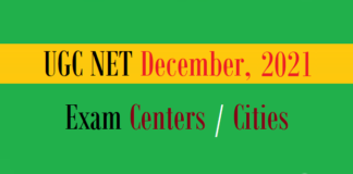 ugc net exam centers cities