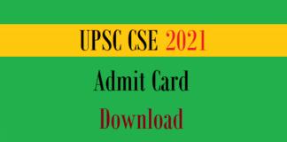 upsc cse admit card