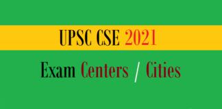 upsc cse exam centers cities