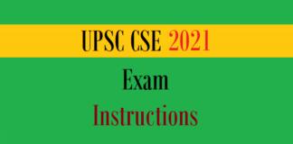 upsc cse exam instructions