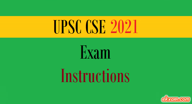 upsc cse exam instructions