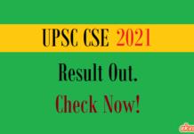 upsc cse result