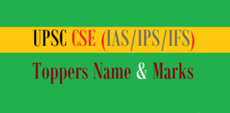 upsc cse toppers name marks
