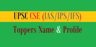 upsc cse toppers name profile