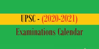 upsc examinations calendar